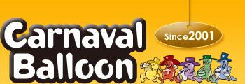 Carnaval Balloon カーナバルバルーン
